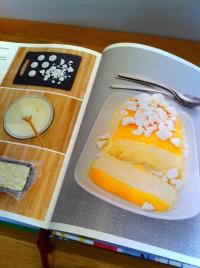 Lemon Meringue Ice Cream レモンとメレンゲのアイスクリーム